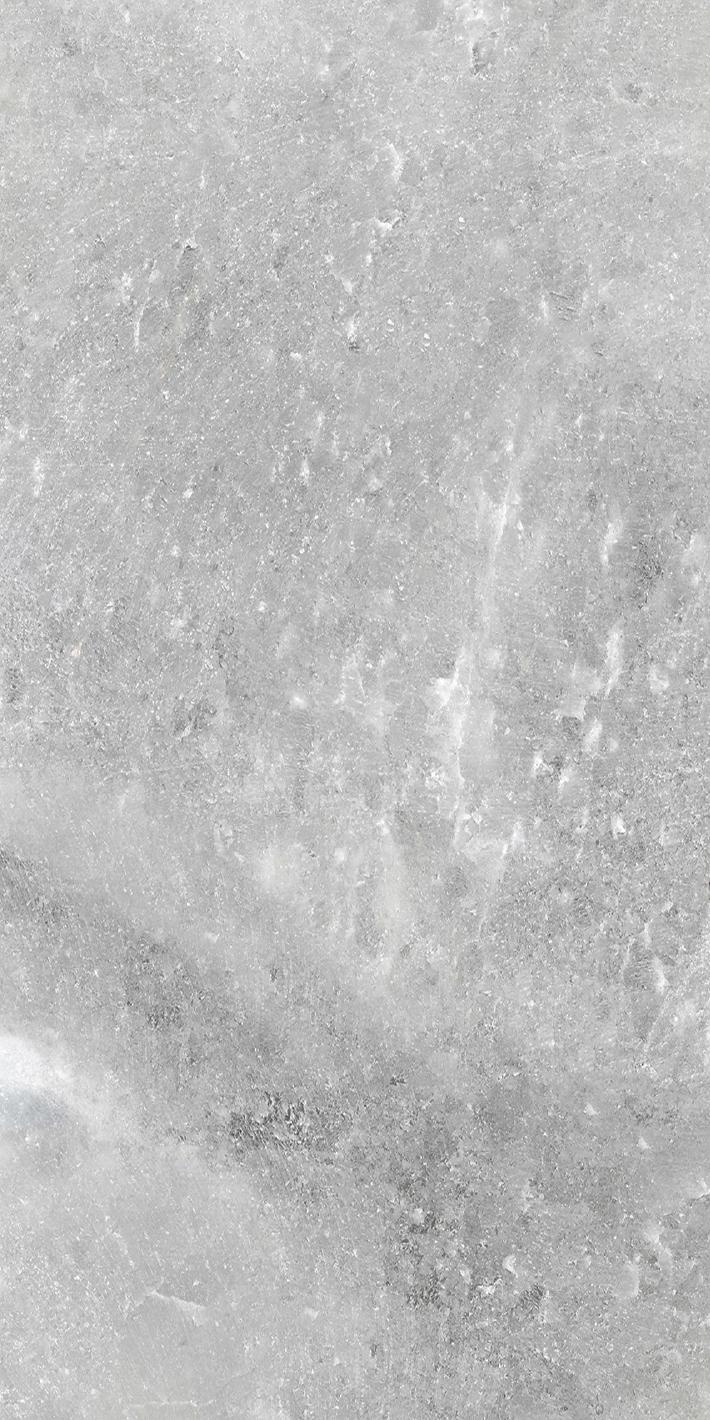 Rock Salt of Cerim Celtic Grey Bush-Hammered 20mm 60 x 120